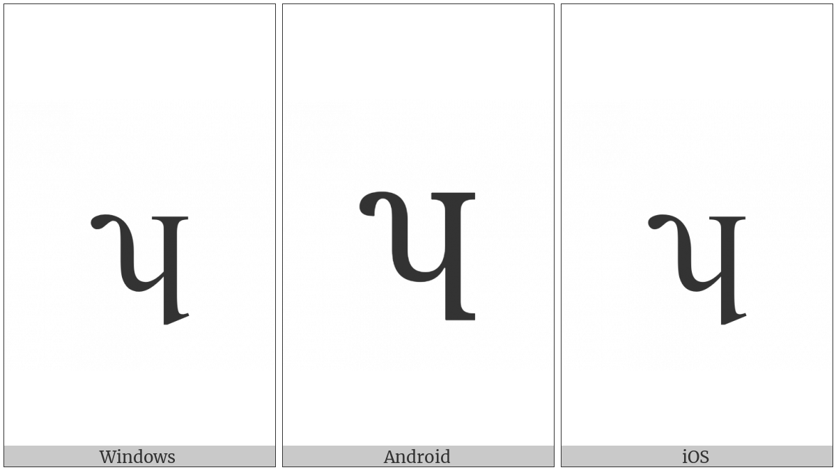 LATIN SMALL LETTER TURNED H WITH FISHHOOK utf-8 character