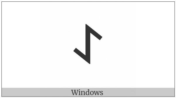 Old Turkic Letter Orkhon A on various operating systems