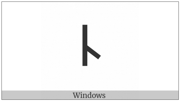 Old Turkic Letter Yenisei I on various operating systems