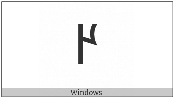 Old Turkic Letter Yenisei Oe on various operating systems