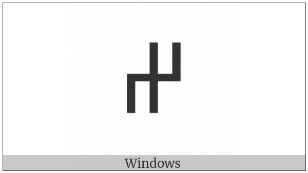 Old Turkic Letter Orkhon Ez on various operating systems
