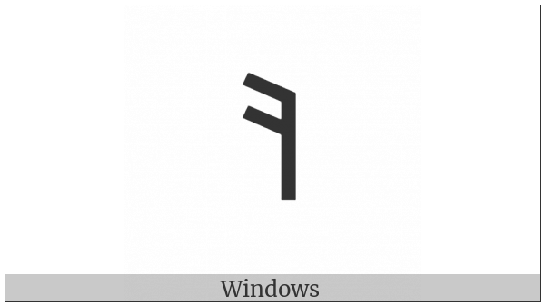 Old Turkic Letter Orkhon Aek on various operating systems