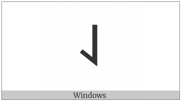 Old Turkic Letter Orkhon Al on various operating systems