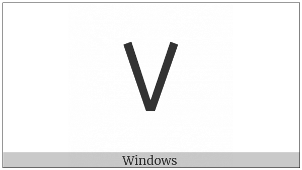 Old Turkic Letter Yenisei Al on various operating systems