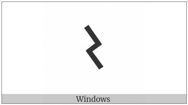 Old Turkic Letter Yenisei Enc on various operating systems