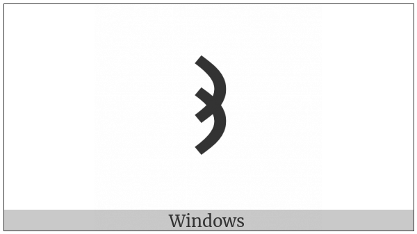 Old Turkic Letter Orkhon Eny on various operating systems