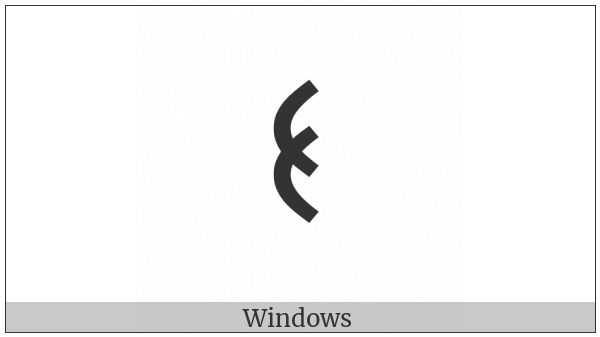 Old Turkic Letter Yenisei Eny on various operating systems