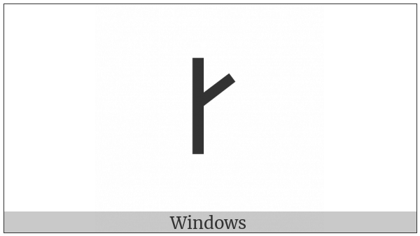 Old Turkic Letter Yenisei Aeng on various operating systems