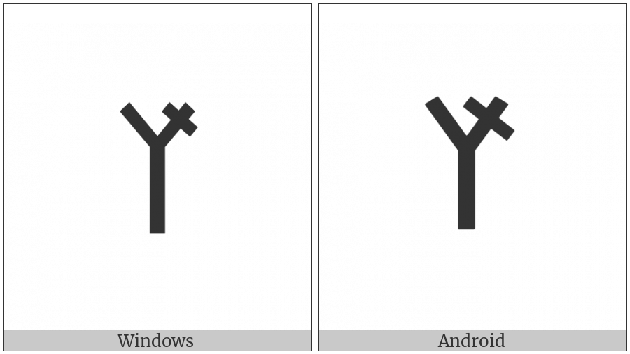 Old Turkic Letter Yenisei Esh on various operating systems