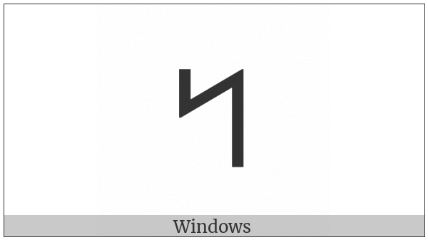 Old Turkic Letter Yenisei Aet on various operating systems