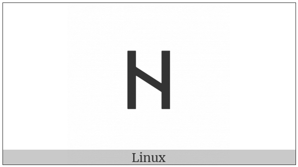Old Hungarian Small Letter Er on various operating systems