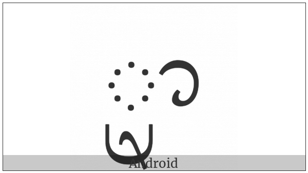 Balinese Vowel Sign Ra Repa Tedung on various operating systems