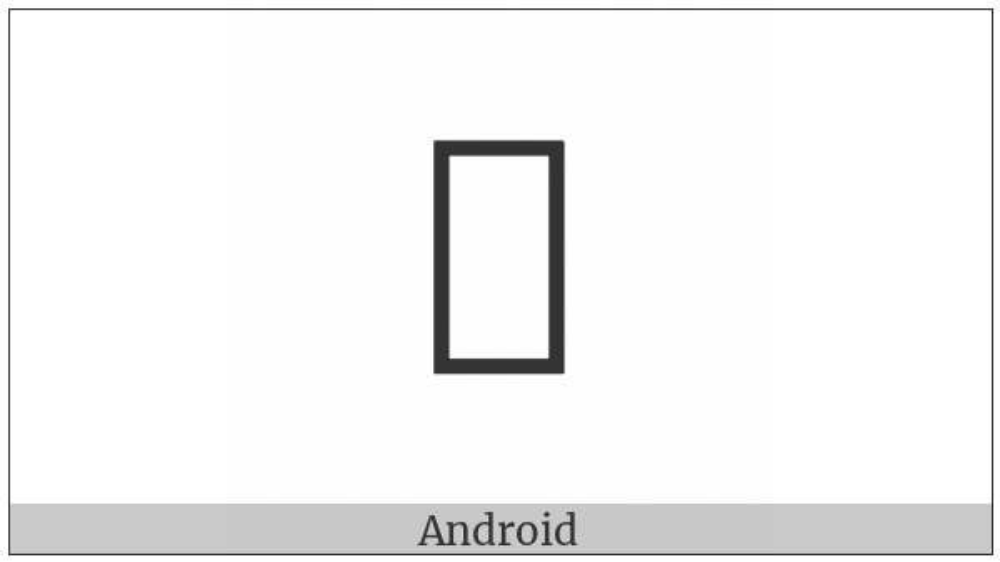 Kaithi Letter I on various operating systems