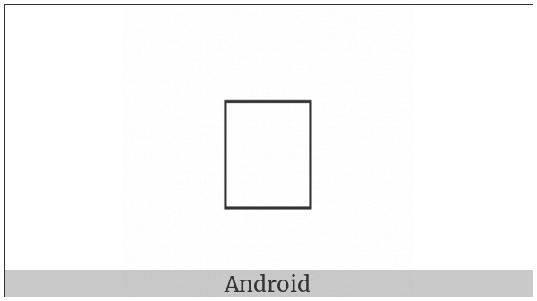 Kaithi Letter O on various operating systems