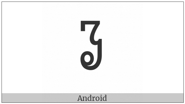 Sora Sompeng Letter Kah on various operating systems