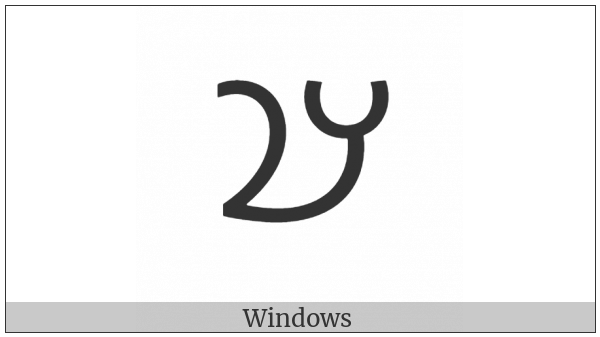 Chakma Letter Jhaa on various operating systems