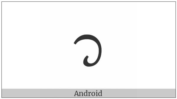 Balinese Musical Symbol Dong on various operating systems
