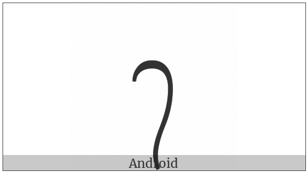 Balinese Musical Symbol Deng on various operating systems