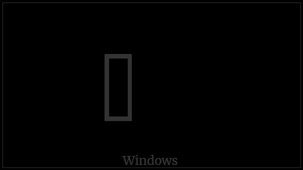 Khojki Letter Dha on various operating systems