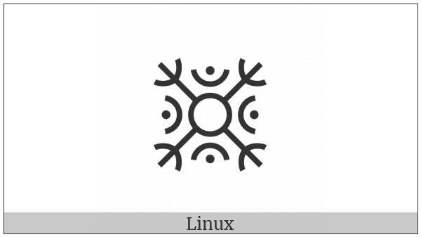 Siddham Section Mark With Trident And Dotted Crescents on various operating systems