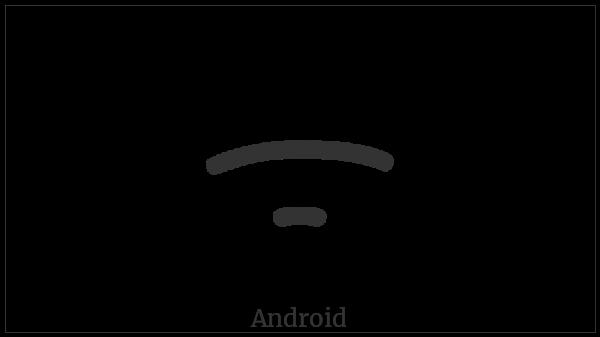 Batak Letter Simalungun Sa on various operating systems