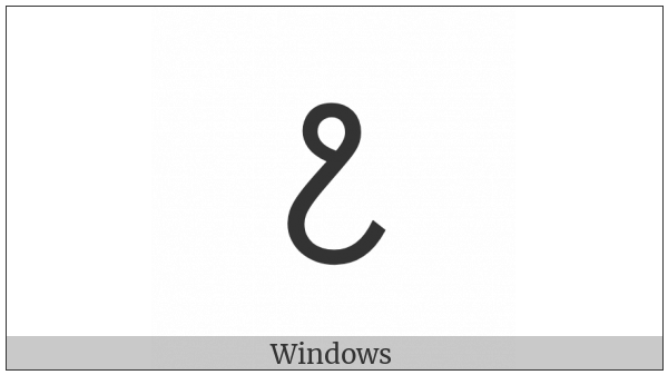 Ol Chiki Digit Two on various operating systems