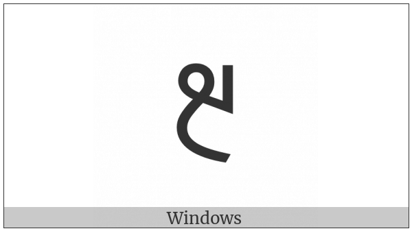 Ol Chiki Digit Three on various operating systems