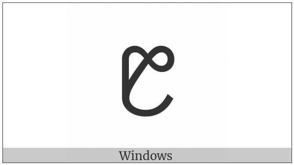 Ol Chiki Digit Eight on various operating systems