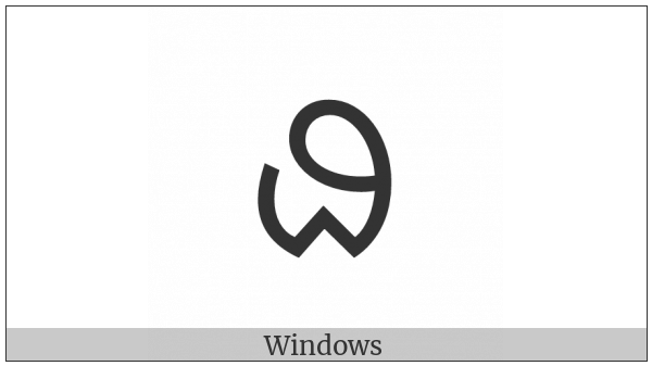 Ol Chiki Letter Oh on various operating systems