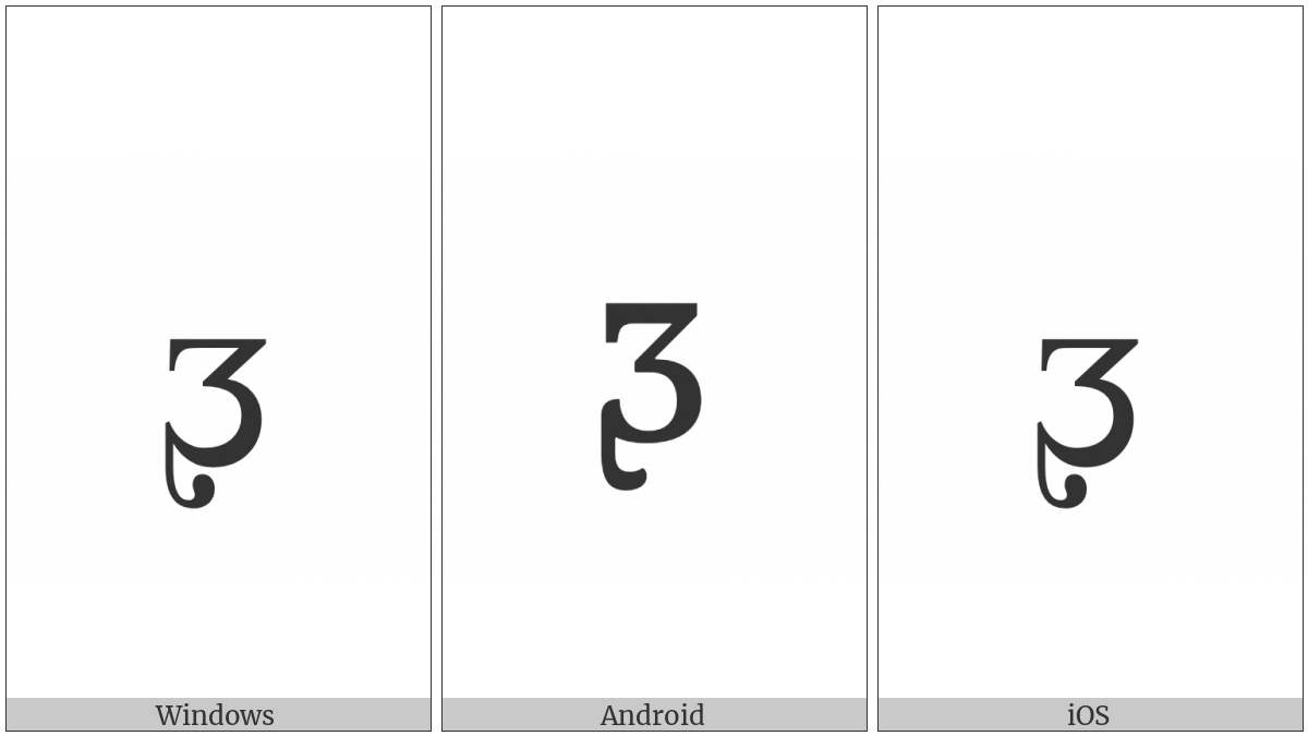 Latin Small Letter Ezh With Retroflex Hook on various operating systems