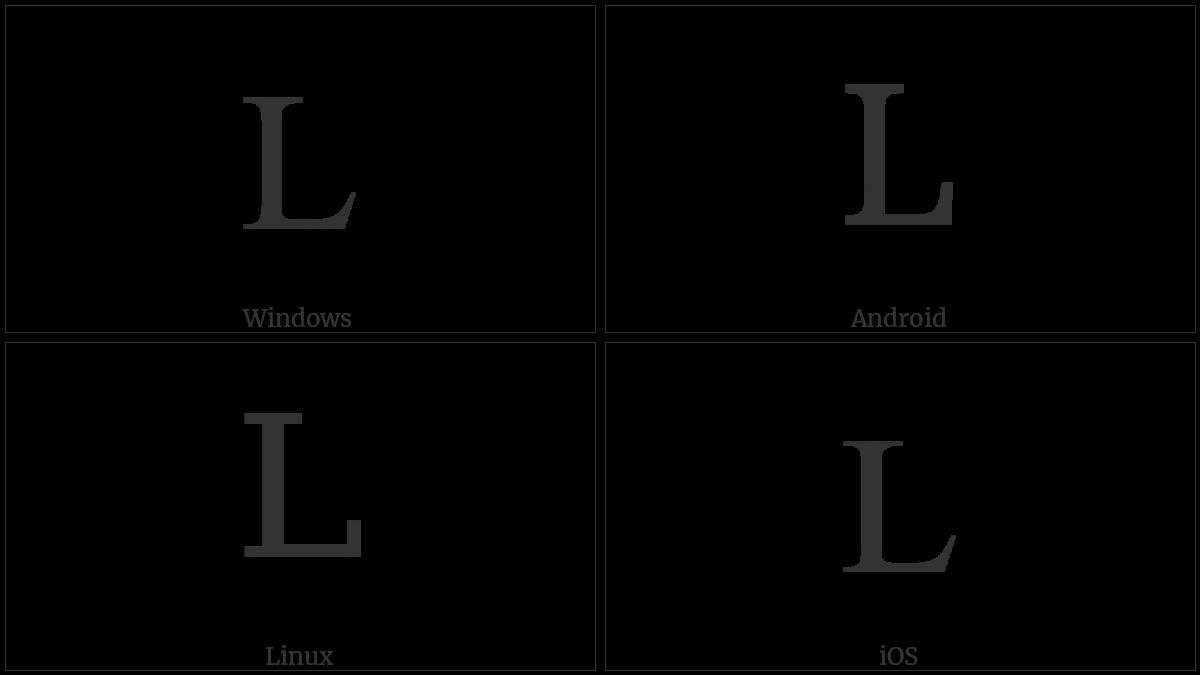 LATIN CAPITAL LETTER L utf-8 character
