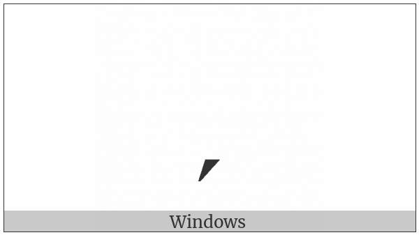 Combining Acute Accent Below on various operating systems