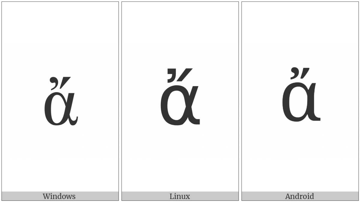 Greek Small Letter Alpha With Psili And Oxia on various operating systems