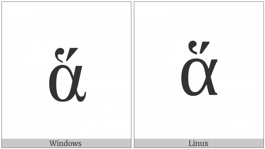Greek Small Letter Alpha With Dasia And Oxia on various operating systems