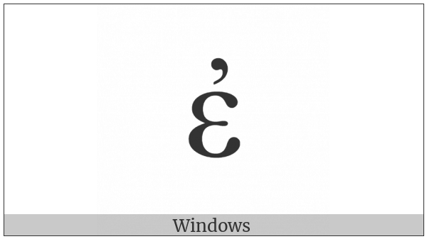 Greek Small Letter Epsilon With Psili on various operating systems