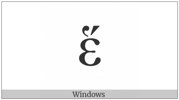 Greek Small Letter Epsilon With Dasia And Oxia on various operating systems