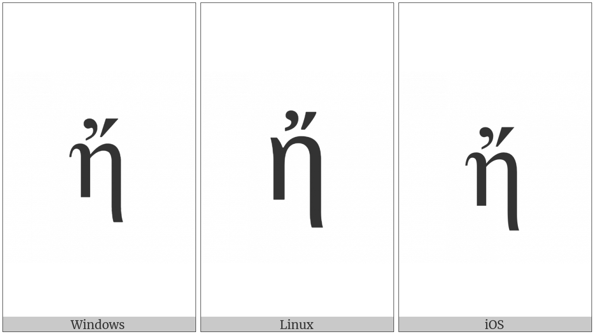 Greek Small Letter Eta With Psili And Oxia on various operating systems