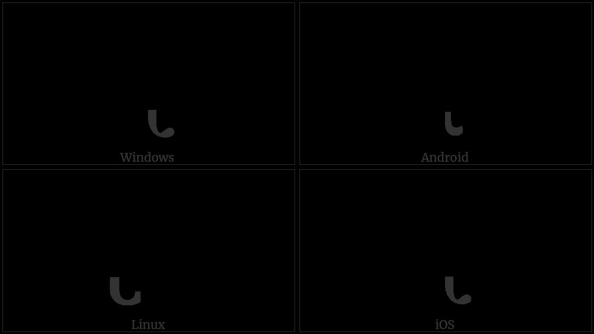 Combining Retroflex Hook Below on various operating systems