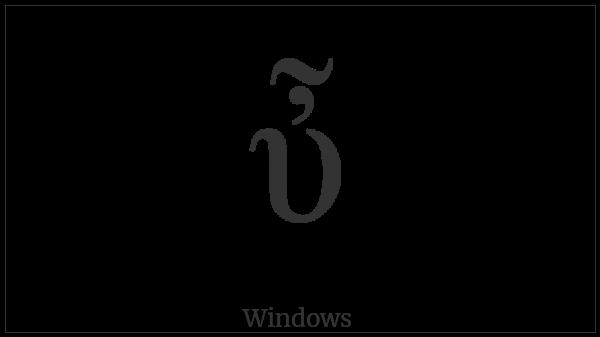 Greek Small Letter Upsilon With Psili And Perispomeni on various operating systems