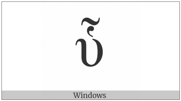 Greek Small Letter Upsilon With Dasia And Perispomeni on various operating systems