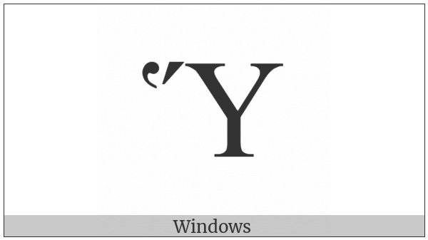 Greek Capital Letter Upsilon With Dasia And Oxia on various operating systems