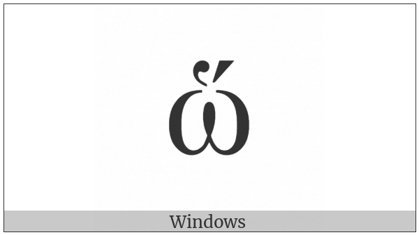 Greek Small Letter Omega With Dasia And Oxia on various operating systems