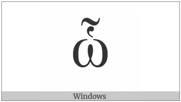 Greek Small Letter Omega With Dasia And Perispomeni on various operating systems