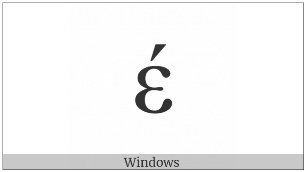 Greek Small Letter Epsilon With Oxia on various operating systems