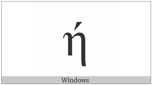 Greek Small Letter Eta With Oxia on various operating systems
