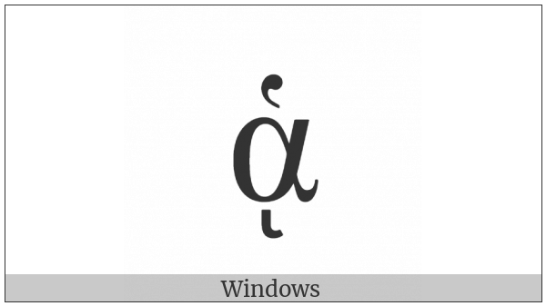 Greek Small Letter Alpha With Dasia And Ypogegrammeni on various operating systems