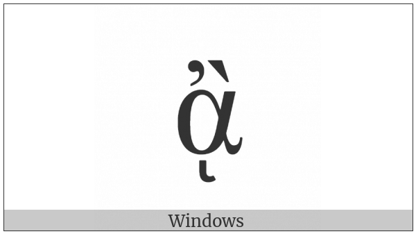 Greek Small Letter Alpha With Psili And Varia And Ypogegrammeni on various operating systems