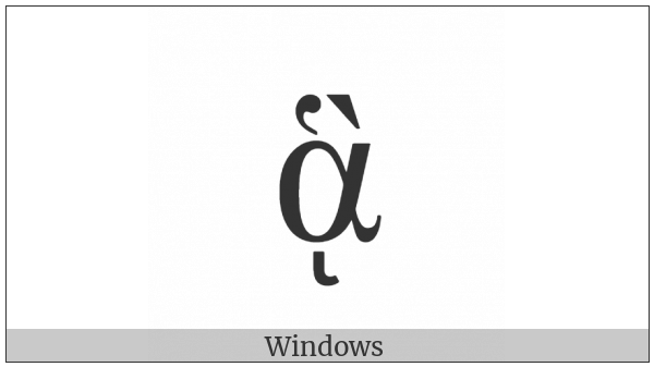 Greek Small Letter Alpha With Dasia And Varia And Ypogegrammeni on various operating systems
