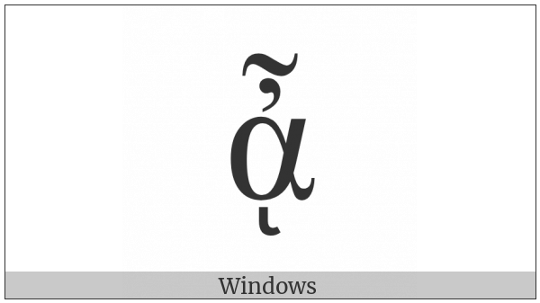 Greek Small Letter Alpha With Psili And Perispomeni And Ypogegrammeni on various operating systems