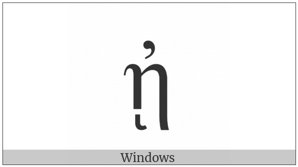 Greek Small Letter Eta With Psili And Ypogegrammeni on various operating systems